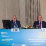 30ο Πανελλήνιο Συνέδριο Χειρουργικής