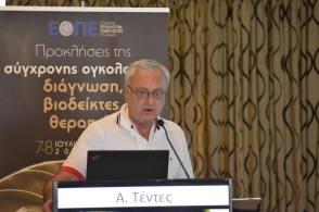 Η συμβολή της ενδοπεριτοναϊκής χημειοθεραπείας στον καρκίνο των ωοθηκών