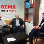 Οι χειρουργοί Απόστολος Τέντες και Χρήστος Χρηστάκης μιλούν στην ThessNews