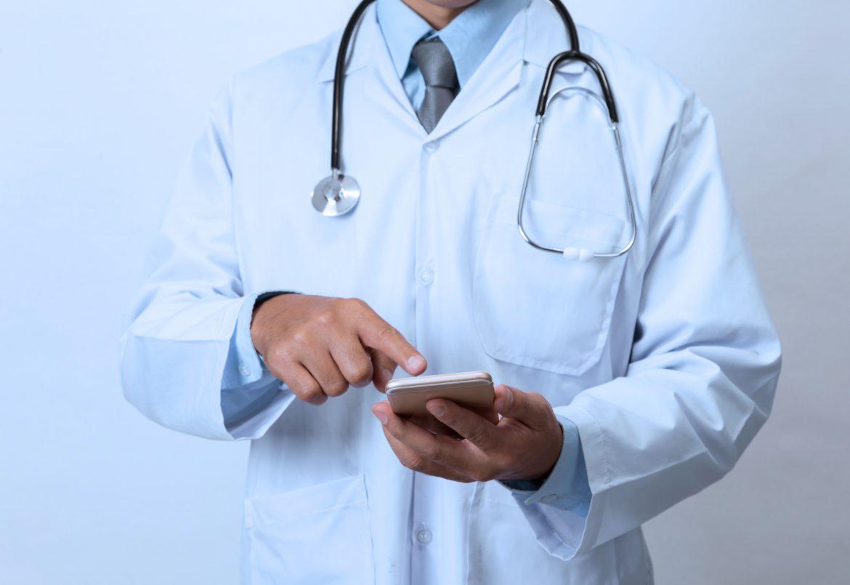 Η Αντιμετώπιση του Ινοπεταλιακού Καρκίνου του Ήπατος